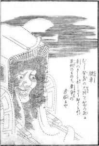 今昔画図続百鬼巻之下(龍谷大学図書館蔵)