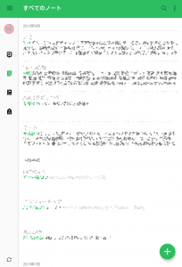 Screenshot_2015-09-15-13-13-14