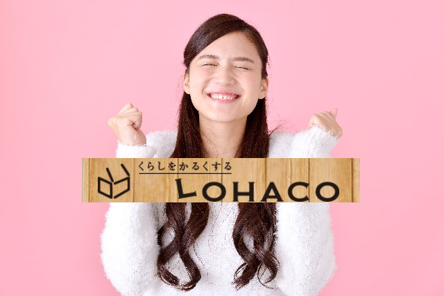今話題の通販サイト、LOHACO(ロハコ)って知ってますか?