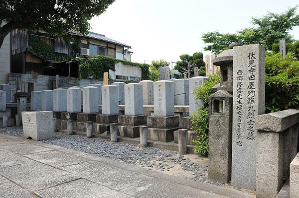 大黒寺 九烈士の墓