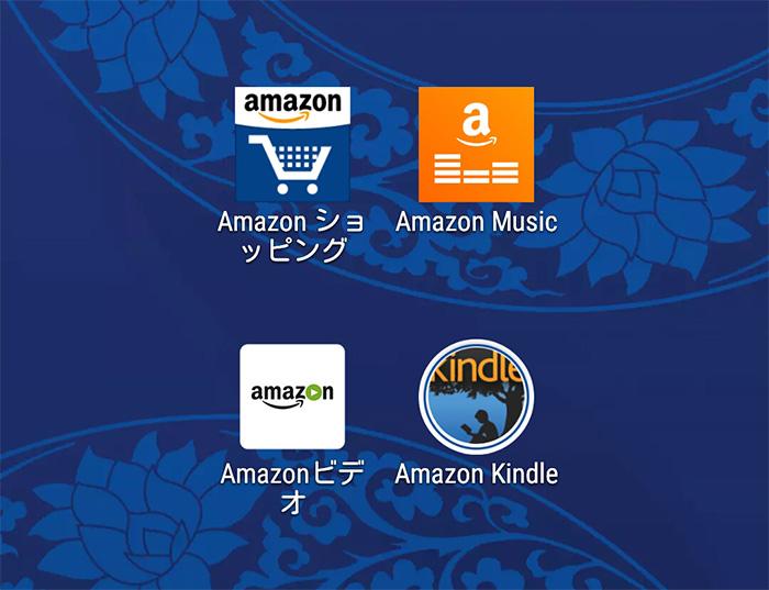 送料無料、音楽聴き放題、映画見放題、本も読めるアマゾンプライム会員のお得なサービス