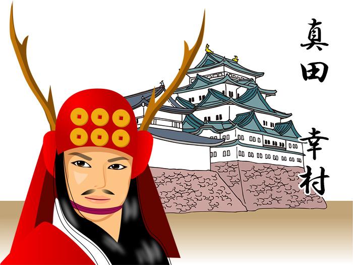 上田城から九度山へ、そして大阪と真田幸村の歴史の地を旅する。