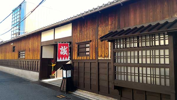 前川荘司邸