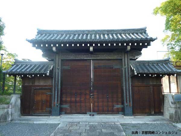 旧京都守護職屋敷門