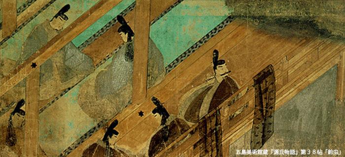 私の京都散策「源氏物語-光源氏が歩いた都-(2)」を巡って。