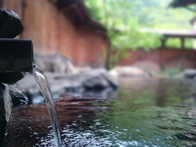 ほっこり「健康温泉」の豆知識(2)