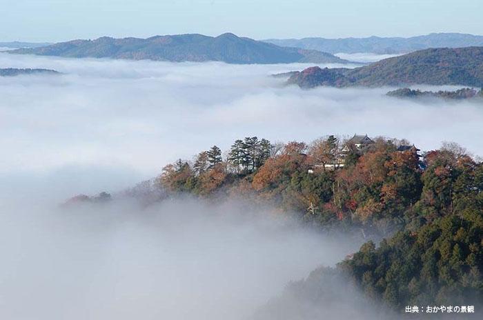 天守の残る日本で唯一の山城「備中松山城」へ行こう