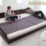 夫婦におすすめはジョイントできるベッド。ジョイントベッドの 大事な3つのポイント